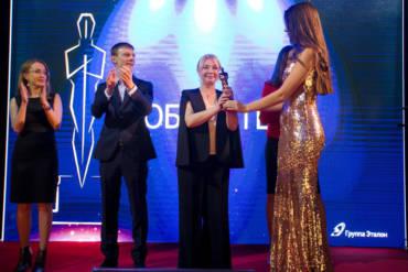 Ежегодное награждение сотрудников ГК «Эталон» в стиле Оскар